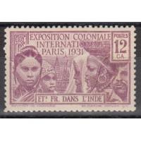 Inde - numéro 106 - neuf avec charnière
