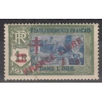 Inde - numéro 199 - neuf avec charnière
