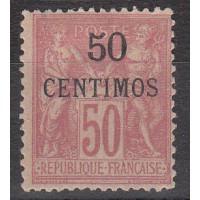 Maroc - numéro 6 - neuf avec charnière