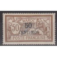 Maroc - numéro 15 - neuf avec charnière