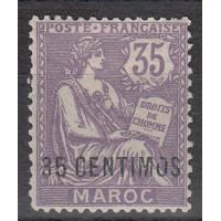Maroc - numéro 24 - neuf avec charnière