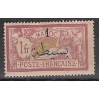 Maroc - numéro 36 - neuf avec charnière