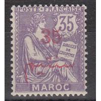 Maroc - numéro 33 - neuf avec charnière