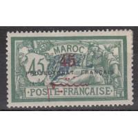 Maroc - numéro 49 - neuf avec charnière