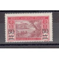 Cote d'Ivoire - numéro 106 - neuf avec charnière