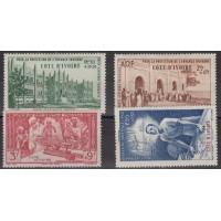 Cote d'Ivoire - numéro PA 6/9 - neuf avec charnière