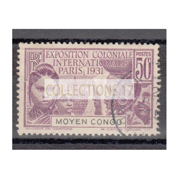 Congo - numéro 110 - oblitéré
