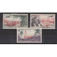 Comores - numéro PA 1/3 - neuf avec charnière