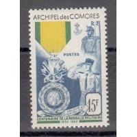 Comores - numéro 12 - neuf avec charnière