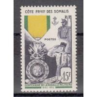 Cote des Somalis - numéro 284 - neuf avec charnière