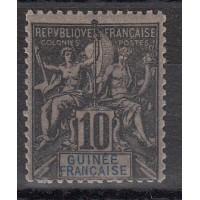 Guinée - numéro 5 - neuf sans gomme