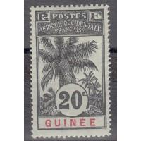 Guinée - numéro 38 - neuf avec charnière