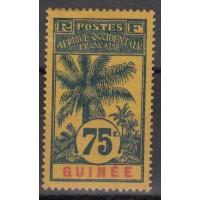 Guinée - numéro 44 - neuf sans gomme