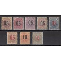 Guinée - numéro 55/62 - oblitéré, neuf avec charnière