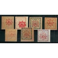 Timbres d'Iran numéro 147 à 153 Neuf sans gomme
