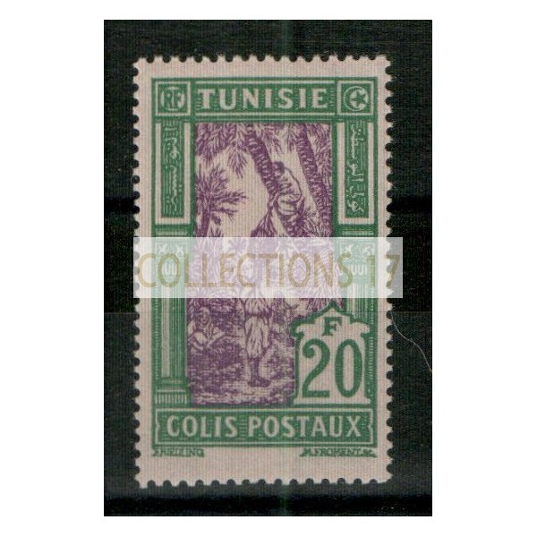 Timbre de Tunisie - Colis Postaux - numéro - CP 25 - cote 34€ neuf avec charnière
