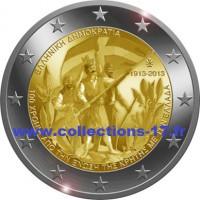 2 €uros Grèce 2013 *2 (UNC Sortie de Rouleau)