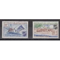 Cote d'Ivoire - numéro 292 et 293 - neuf sans charnière