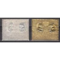 Cote d'Ivoire - numéro 307 et 308  - neuf sans charnière
