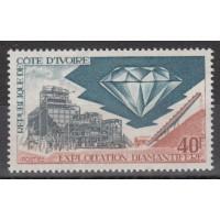 Cote d'Ivoire - numéro 342  - neuf sans charnière