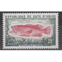 Cote d'Ivoire - numéro 356  - neuf sans charnière