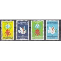 Cote d'Ivoire - numéro  489 à 492 - neuf sans charnière