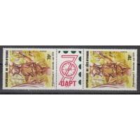 Cote d'Ivoire - numéro  495A - neuf sans charnière