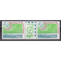 Cote d'Ivoire - numéro  496A - neuf sans charnière