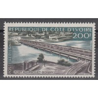 Cote d'Ivoire - numéro  PA 19 - neuf sans charnière