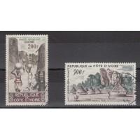 Cote d'Ivoire - numéro  PA 23 et 24 - Oblitéré