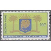 Cote d'Ivoire - numéro  PA 32 - neuf sans charnière