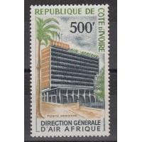 Cote d'Ivoire - numéro  PA 37 - neuf sans charnière