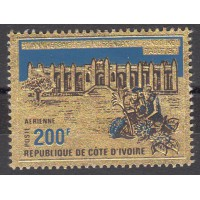 Cote d'Ivoire - numéro  PA 52 - neuf sans charnière