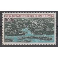 Cote d'Ivoire - numéro  PA 51 - neuf sans charnière