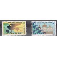 Cote d'Ivoire - numéro  PA 54 et 55 - neuf sans charnière