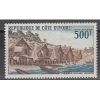 Cote d'Ivoire - numéro  PA 40 - neuf sans charnière