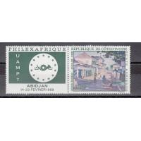 Cote d'Ivoire - numéro  PA 41 - neuf sans charnière