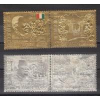 Cote d'Ivoire - Or et Argent 309 et 310 et PA 47 et 48 - neuf sans charnière (cote 118€)