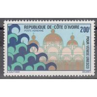 Cote d'Ivoire - numéro PA 55 - neuf sans charnière