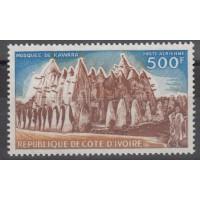 Cote d'Ivoire - numéro PA 56 - neuf sans charnière