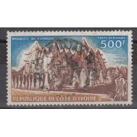 Cote d'Ivoire - numéro  PA 56 - Oblitéré