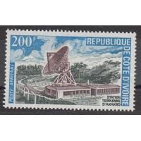 Cote d'Ivoire - numéro  PA 60 - Neuf sans charnière