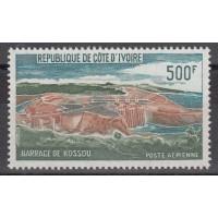 Cote d'Ivoire - numéro  PA 59 - Neuf sans charnière
