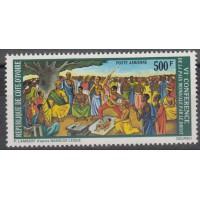 Cote d'Ivoire - numéro  PA 61 - Neuf sans charnière
