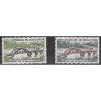 Cote d'Ivoire - numéro  PA 62 et 63 - Neuf sans charnière