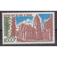 Cote d'Ivoire - numéro  PA 68 - Neuf sans charnière