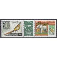 Cote d'Ivoire - numéro  PA 70A - Neuf sans charnière