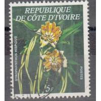 Cote d'Ivoire - numéro 462A - oblitéré