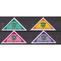 Cote d'Ivoire - numéro 1 à 4 Service - Neuf sans charnière
