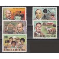 Cote d'Ivoire - numéro 451 à 455 - Neuf sans charnière